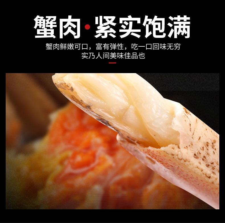 蟹肉紧实饱满蟹肉鲜嫩可口,富有弹性,吃一口回味无穷实乃人间美味佳品也-推好价 | 品质生活 精选好价
