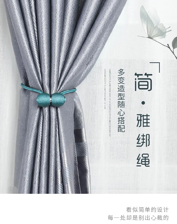 多变造型随一司心搭配雅绑绳看似简单的设计每一处却是别出心裁的-推好价 | 品质生活 精选好价