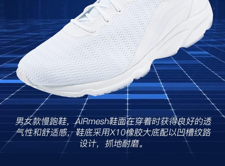 男女款慢跑鞋, A/Rmesh鞋面在穿着时获得良好的透气性和舒适感,鞋底采用X10橡胶大底配以凹槽纹路设计,抓地耐磨。-推好价   品质生活 精选好价