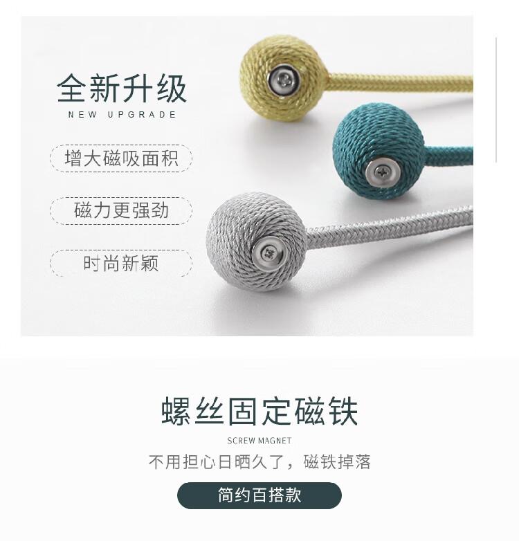 全新升级NEW UPGRADE增大磁吸面积磁力更强劲时尚新颖螺丝固定磁铁SCREW MAGNE不用担心日晒久了,磁铁掉落简约百搭款-推好价 | 品质生活 精选好价