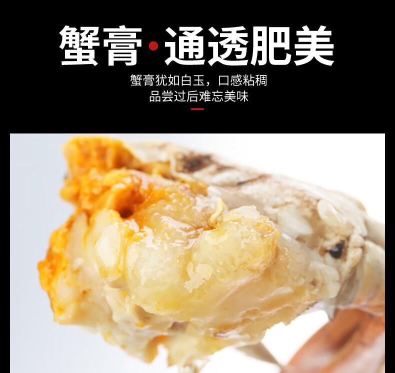 蟹膏通透肥美蟹膏犹如白玉,口感粘稠品尝过后难忘美味-推好价 | 品质生活 精选好价