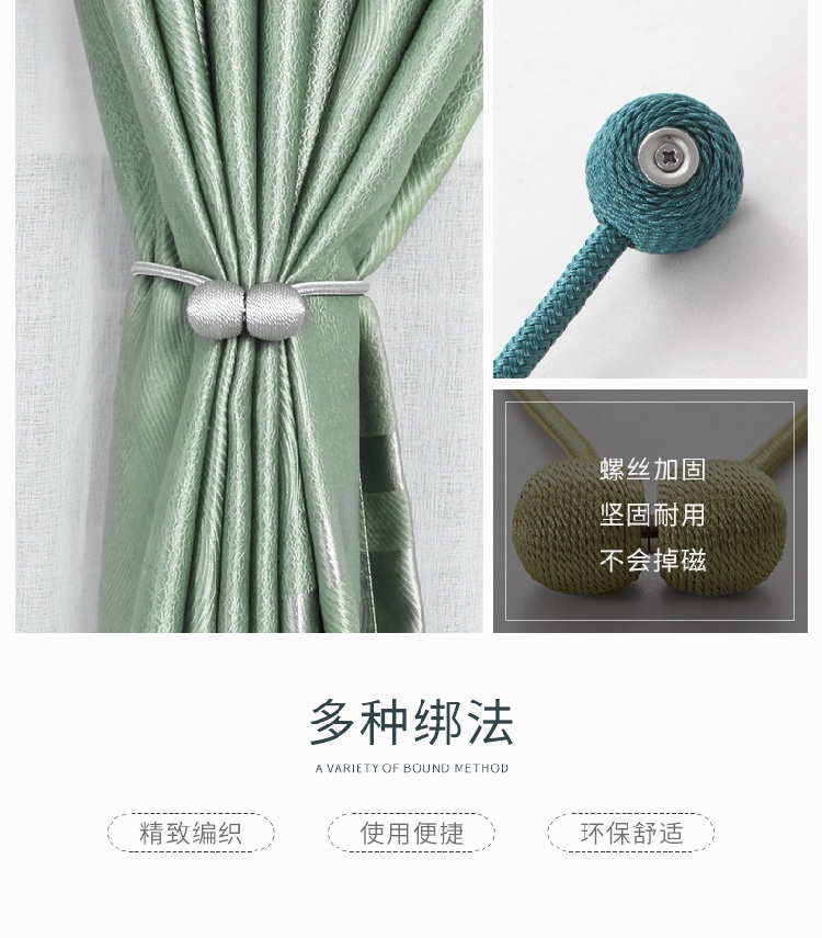 螺丝加固坚固耐用不会掉磁多种绑法精致编织使用便捷环保舒适-推好价 | 品质生活 精选好价