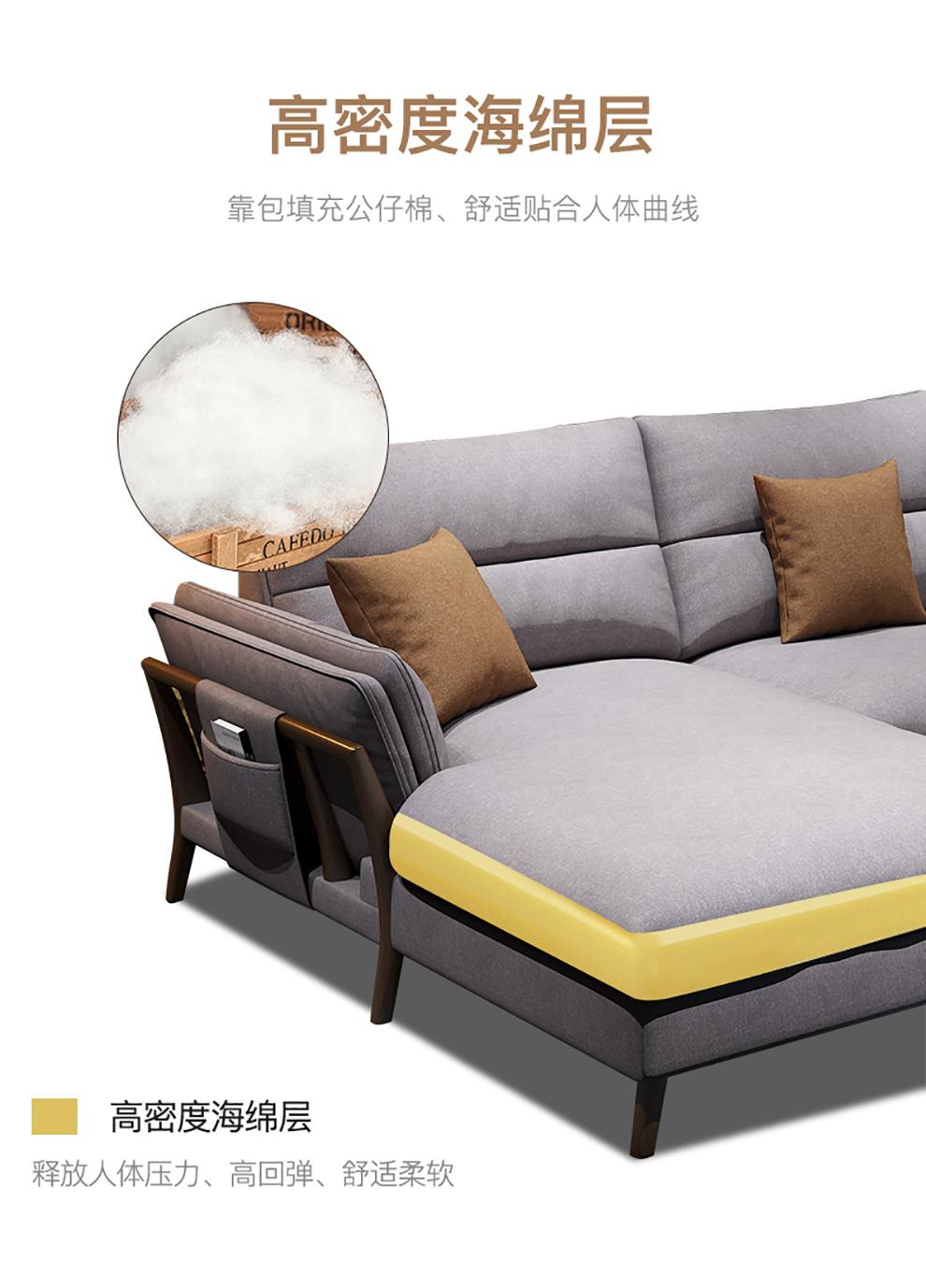 吉斯 沙发 布艺沙发 现代简约客厅组合北欧沙发l型转角组沙发大小户型