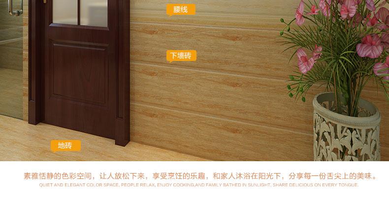 森摩 厨房浴室卫生间瓷砖地砖墙砖 地板砖釉面砖木纹砖 flc0003-f腰线