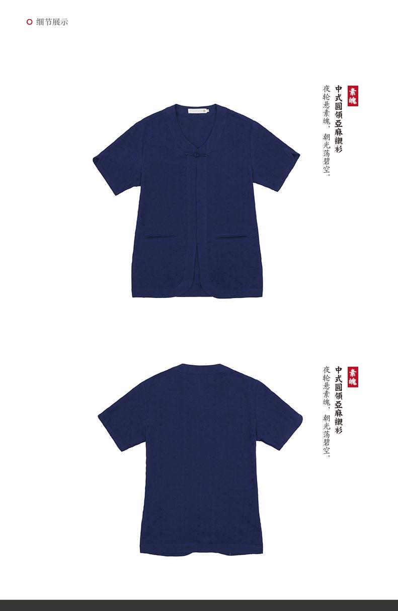 意树亚麻衬衫男短袖 无领 男装中式原创设计师夏季 男