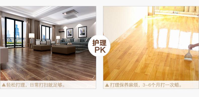 友力陶瓷仿古砖木纹砖瓷砖仿木纹地板砖阳台防滑地砖仿实木地板砖150*