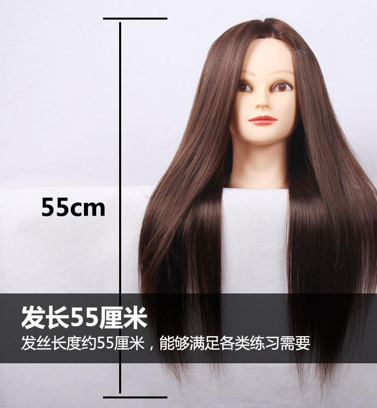 假发头模模特头