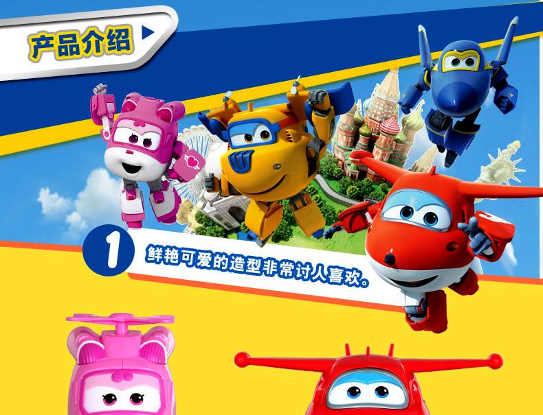 奥迪双钻超级飞侠变形机器人乐迪迷你版滑行飞机儿童