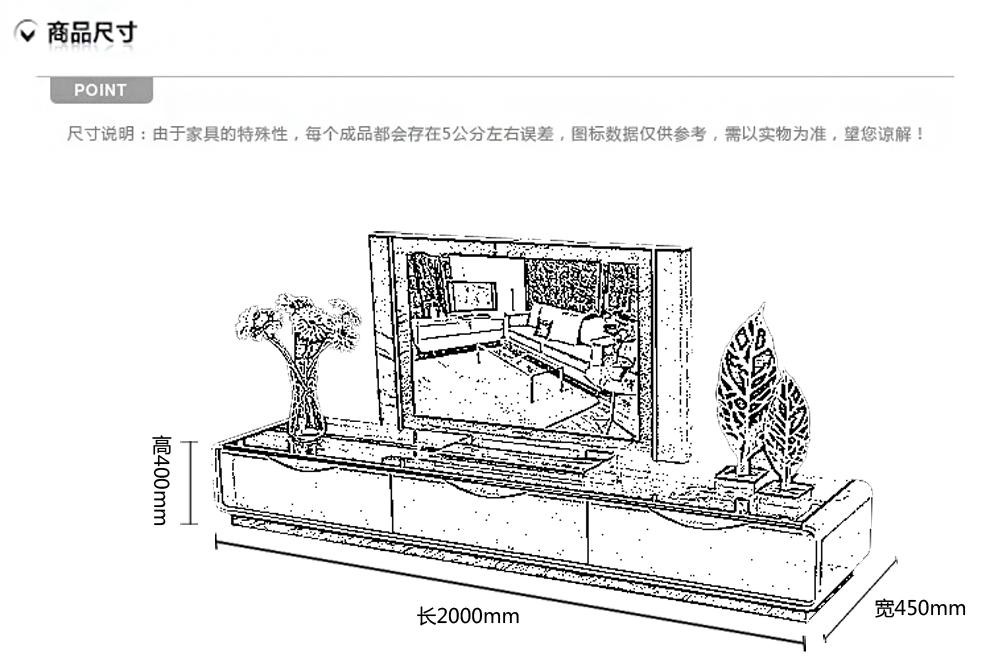 工程图 简笔画 平面图 手绘 线稿 990_670