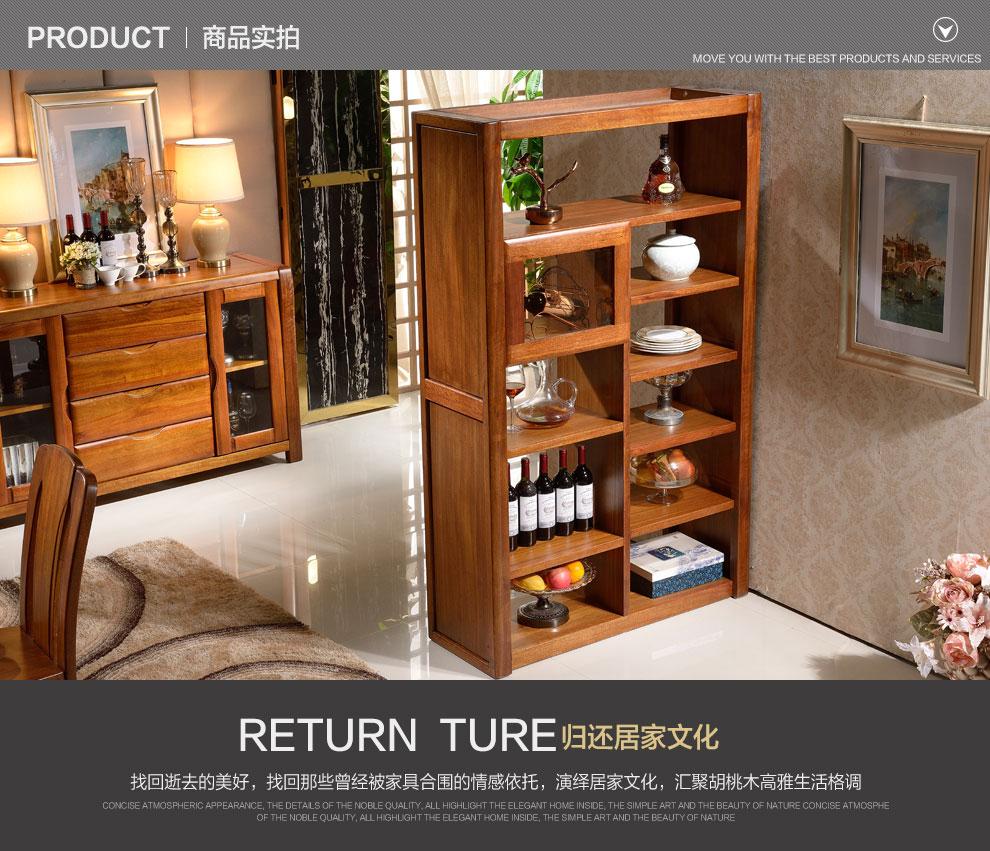 中式风格酒柜隔断