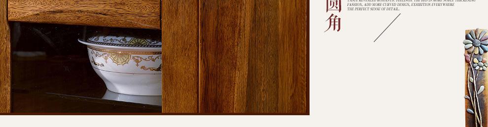木餐边柜框架结构餐边