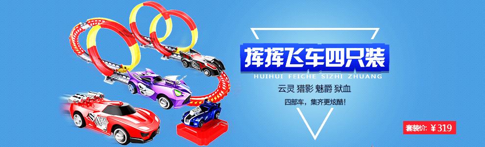 变形机器人儿童益智玩具滑行小飞机乐迪小爱多多酷飞