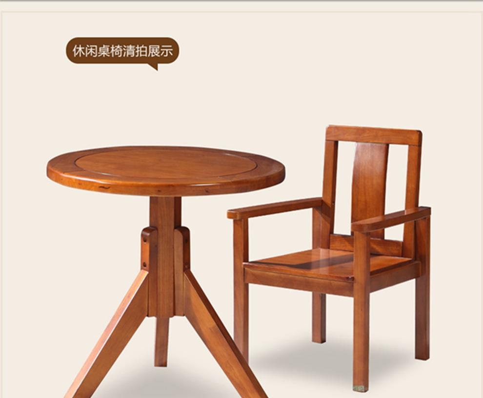 尚上唯品实木家具 简约办公椅中式卧室椅子 全实木电脑椅原木椅子