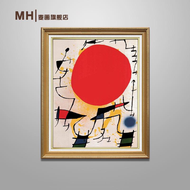 作品名称:米罗抽象画