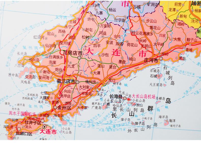 东北三省行政区划图地图挂图 东北政区地图 分省地图挂图 1*1.
