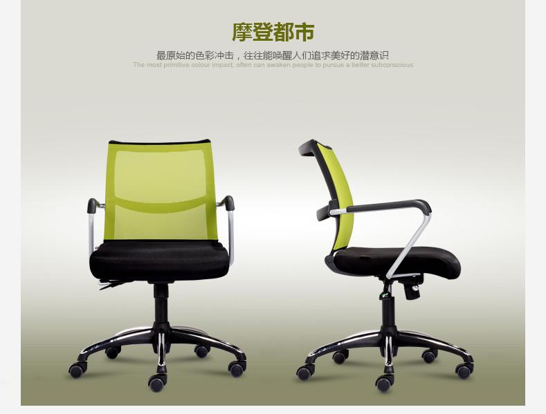 转椅 椅子 老板椅 躺椅 休闲椅 靠背椅 灰背黑座 商品编号:1607745014