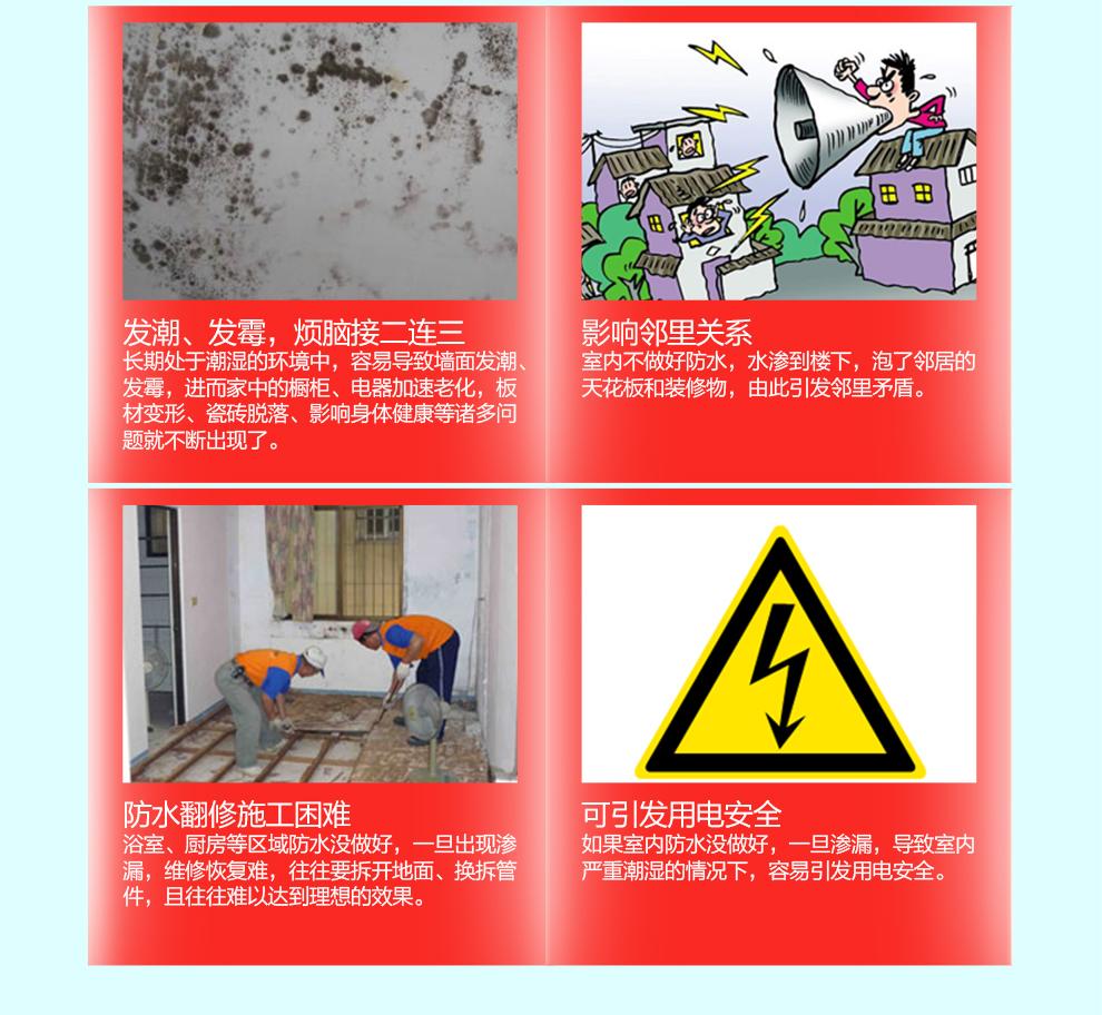 德高防水k11柔韧型 防水涂料 卫生间防水材料 屋顶 地面 防水剂 图片