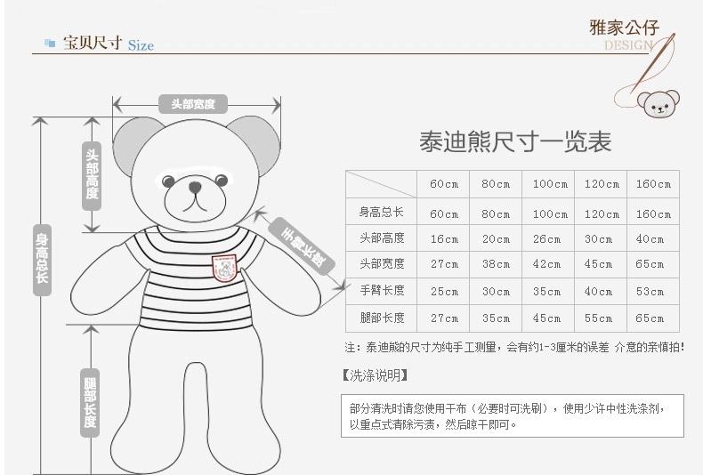 泰迪熊公仔毛绒玩具抱抱熊大号布娃娃可爱玩偶儿童节