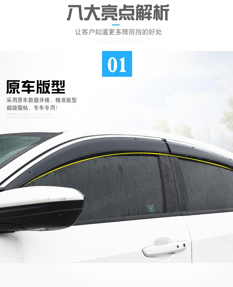 雨刮器雨刷790_97313年长城c50汽车里程表怎么看图片
