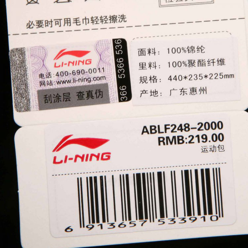 Túi thể thao nữ Lining ABLF248 2 1 - ảnh 7