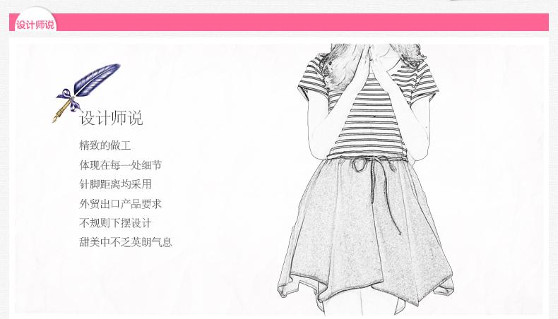 学生装短袖连衣裙