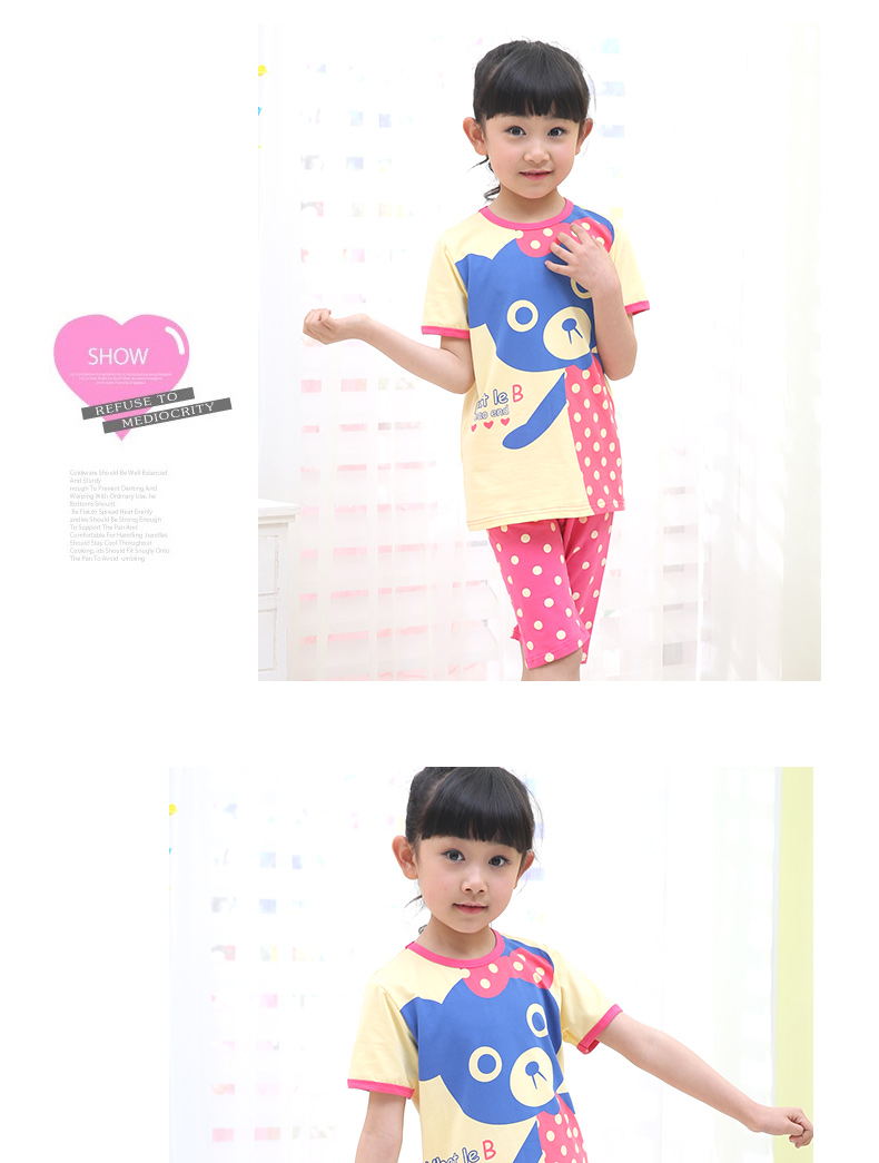 儿童睡衣女童夏装 女大童宝宝童装卡通短袖亲子装