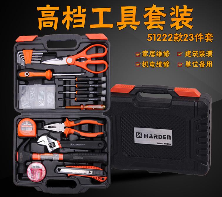 汉顿五金工具套装 家用工具箱 德国标准家庭电工木工手电钻维修组合 5