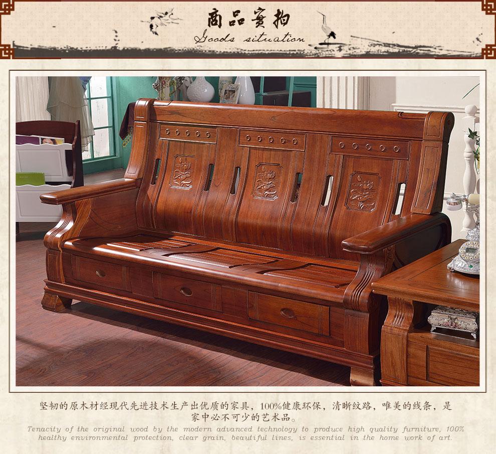 金岁堡 现代中式 椿木沙发 组合 客厅仿古 实木沙发 实木沙发家具 899