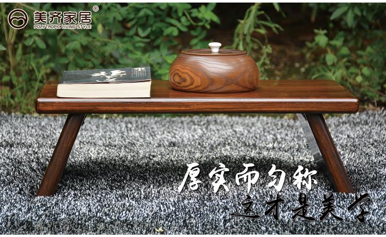 美齐原木飘窗小桌子茶几中式日式实木榻榻米炕桌床上电脑矮学生桌