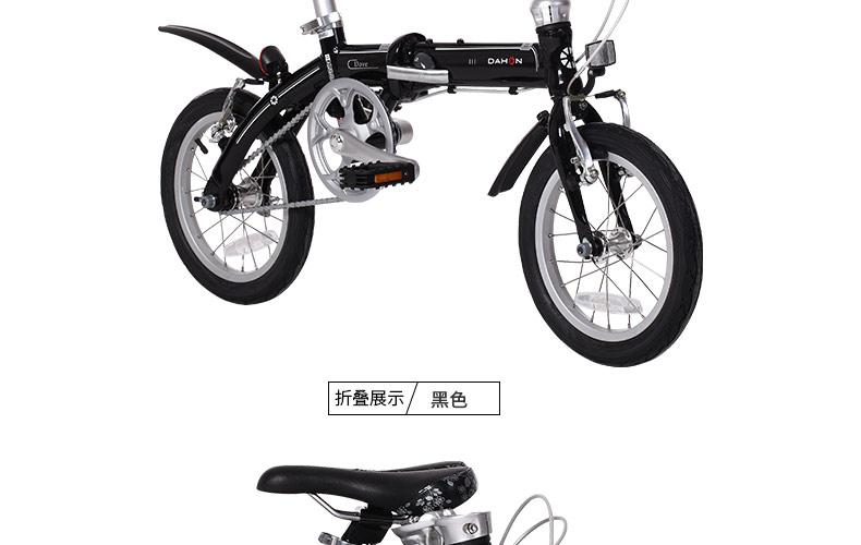 dahon大行 经典热卖14寸折叠自行车超轻便携 bya412 白色图片