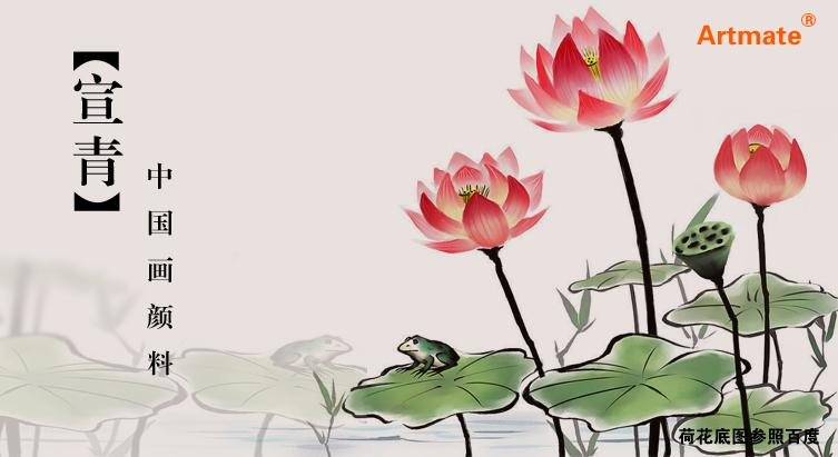 宣青中国画颜料单支吸塑装24色20ml大容量