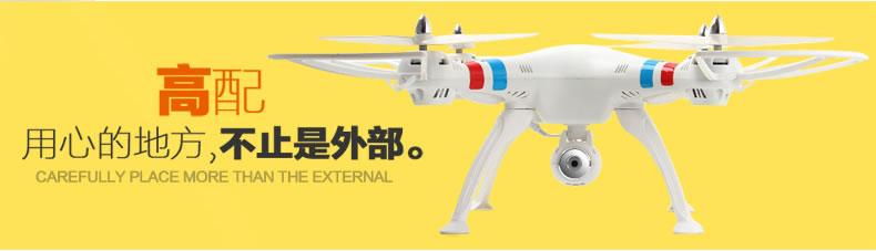 syma司马新品x8c大型航拍飞行器带高清摄像头无人机遥控飞机 耐摔