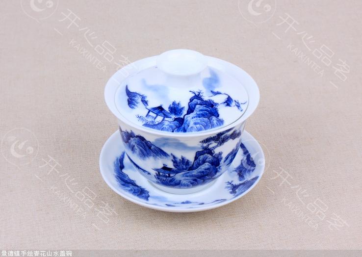 元水堂 陶瓷盖碗 山高林密 手绘青花瓷 盖碗茶杯 大号