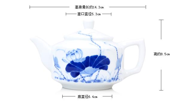 元水堂 茶具 手绘咏荷壶 青花瓷茶壶 功夫泡茶壶 陶瓷