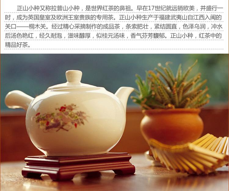 可乐手工制作茶壶