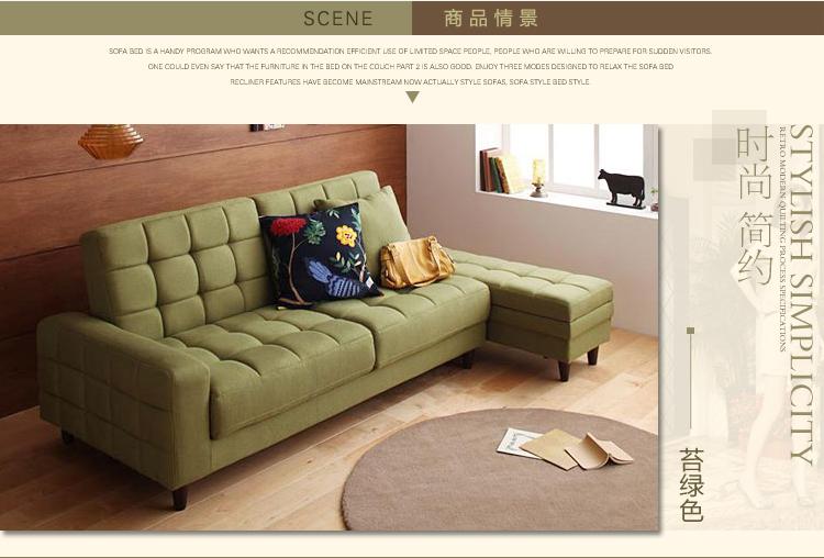 奥古拉 日式简约多功能折叠沙发床 小户型沙发床 双人图片