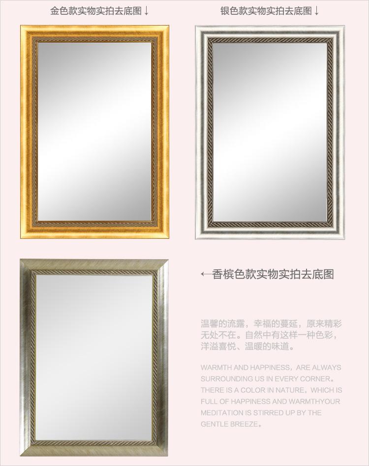 dilang2000 简约欧式浴室镜子 奢华拉丝金属纹卫浴镜图片