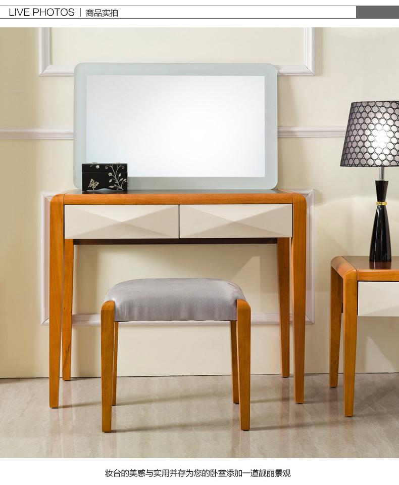 雅林 实木妆台 凳 简约北欧风格 实木橡胶木妆凳 ag011