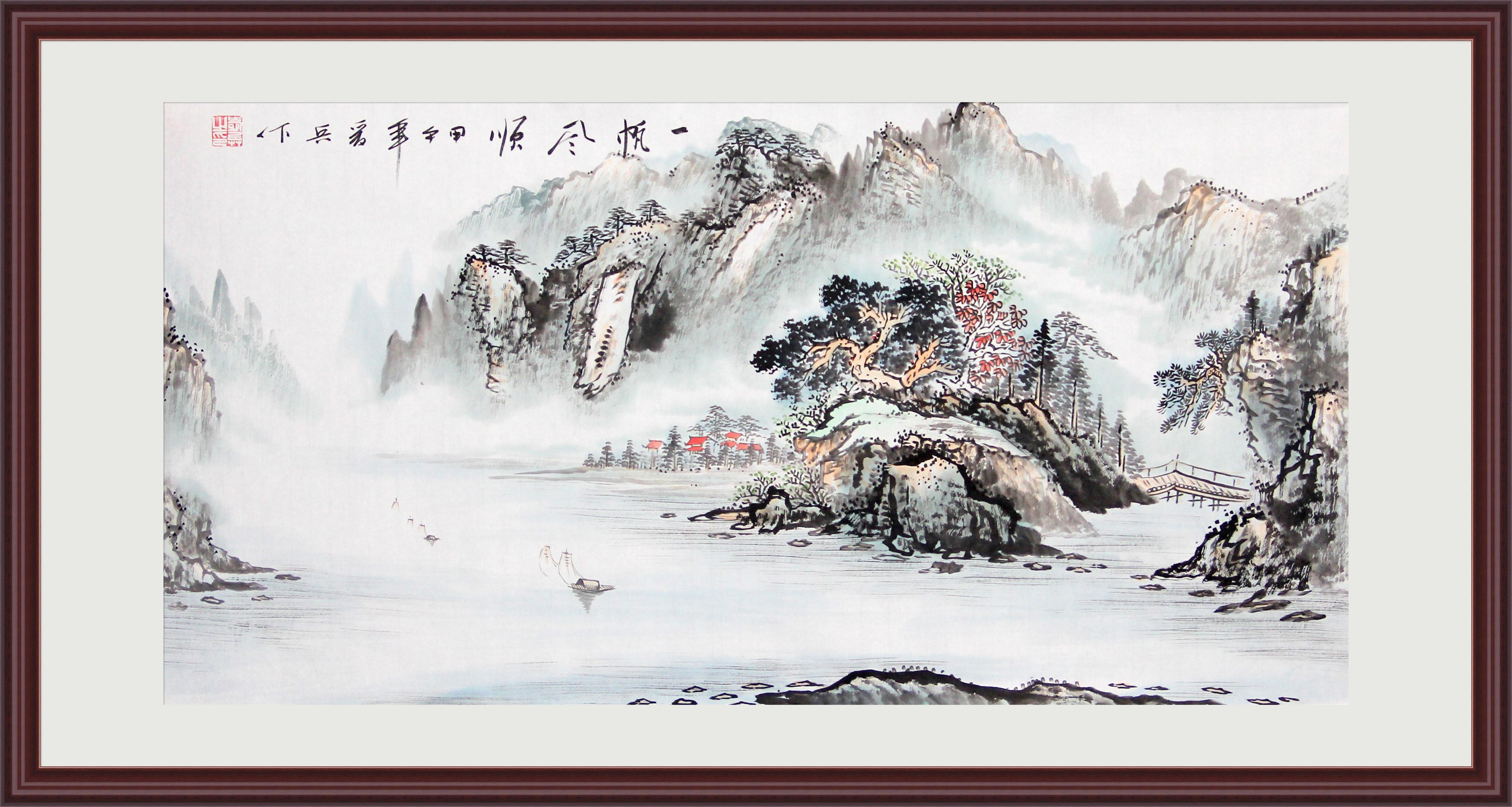 苏雅字画已装裱国画山水画纯手绘作品客厅风水画一帆风顺 红褐色实木