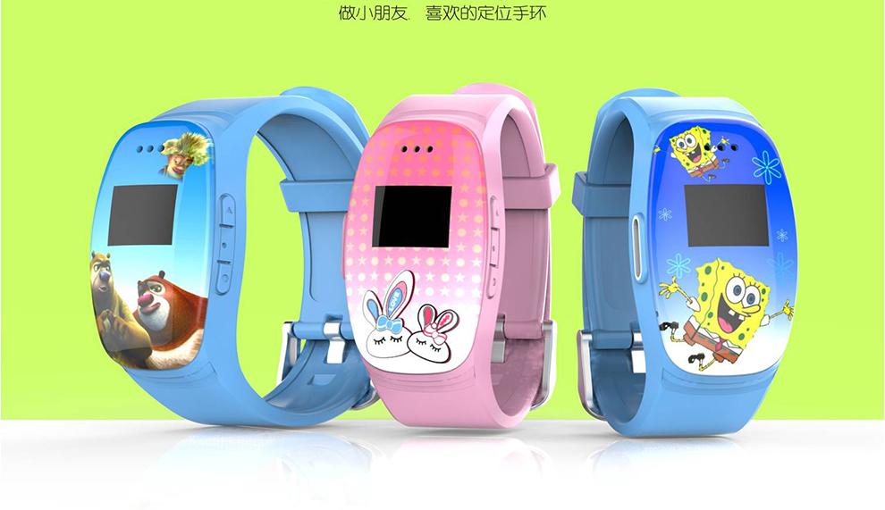 儿童智能手表电话