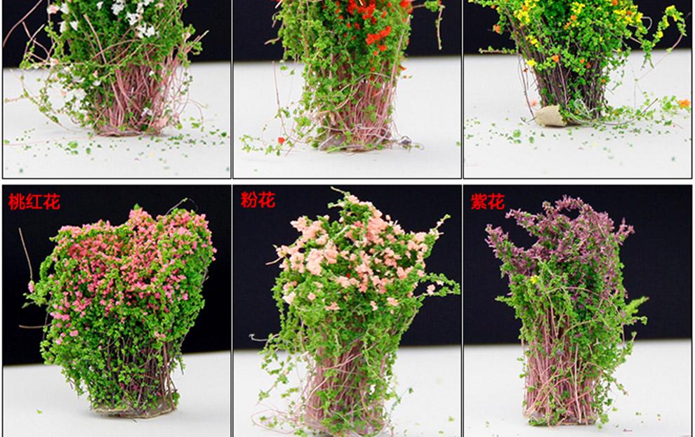 diy手工模型材料 沙盘建筑 灌木花丛 成品地花 多规格