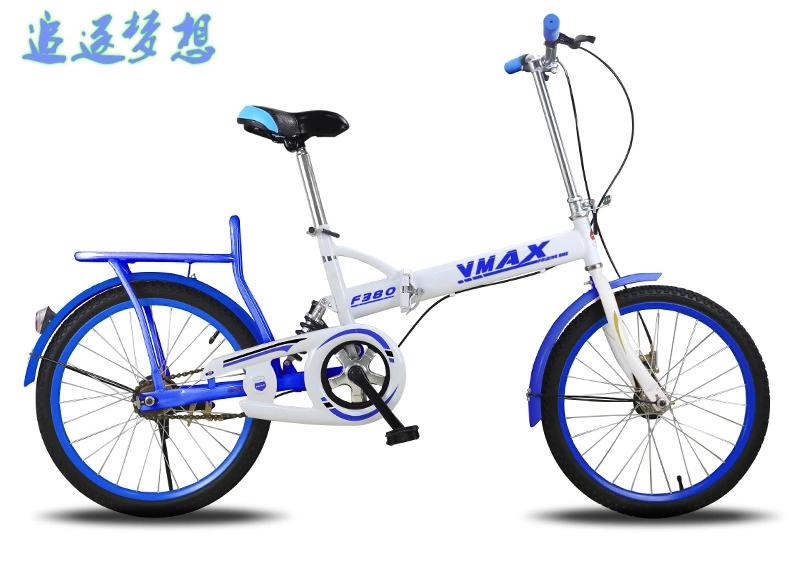 折叠自行车-儿童单车