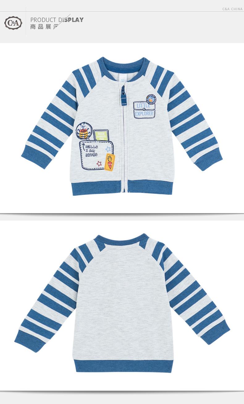 c&a2015秋季新款婴儿条纹袖棒球卫衣卡通蜜蜂印花ca200146459 褐色 2