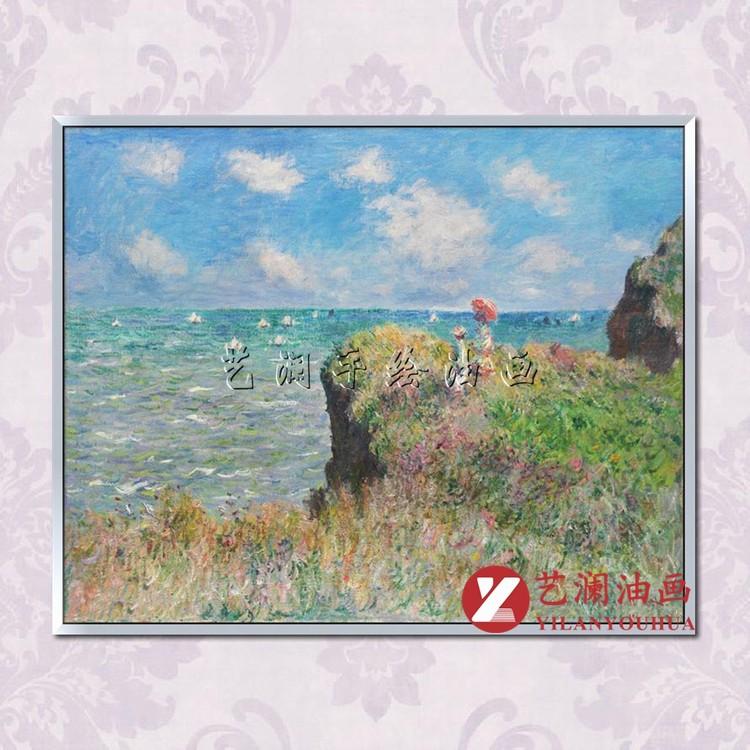悬崖》风景画手绘墙