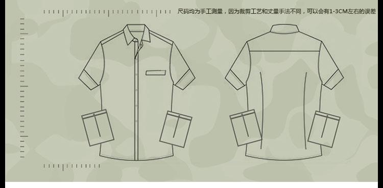 季言 夏季军衣服军装迷彩短袖t恤男特种兵 夏天男式短袖t恤衫短装
