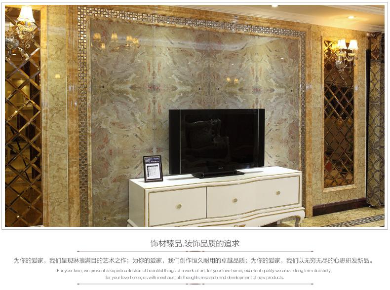 雄派 瓷砖股线 仿大理石腰线 石材线条边框线 微晶石瓷砖腰线背景墙