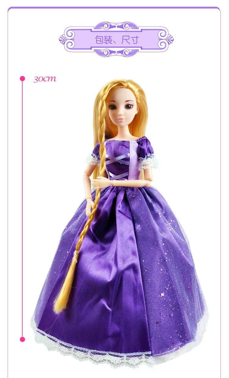 芭比娃娃玩具套装礼盒 婚纱芭比公主 女孩玩具 阿拉丁公主