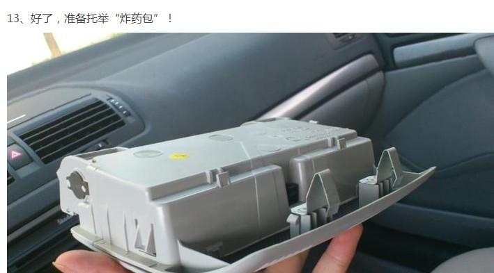 康博鑫斯柯达 07-14款 明锐/晶锐 汽车顶棚 眼镜盒 米色 灰色 原装