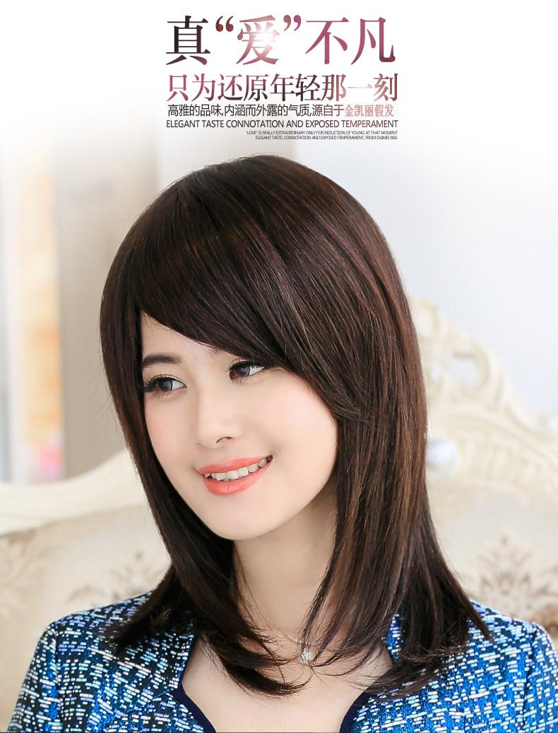 00g 人群:女士 发型:短直发 假发刘海:斜刘海  发丝材质:真人发丝图片