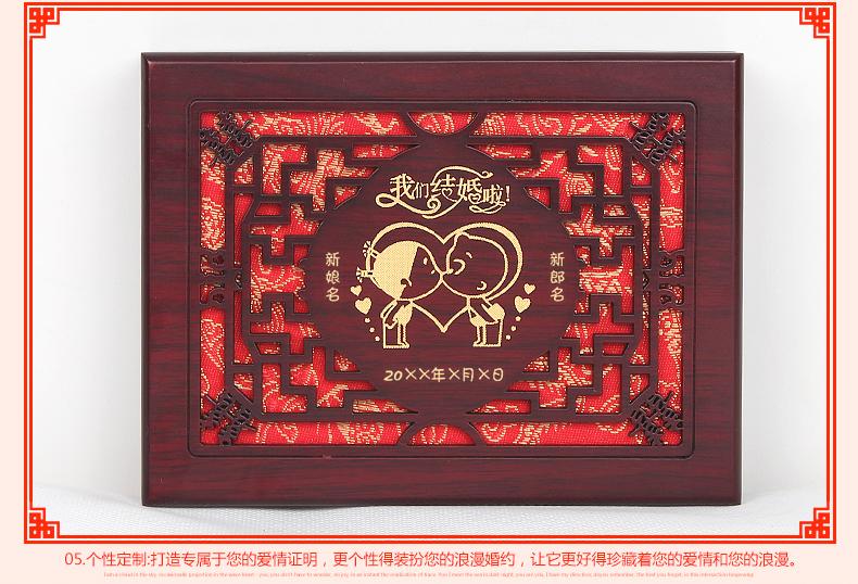 结婚纪念日礼物镂空花纹结婚证盒子珍藏盒木盒刻字